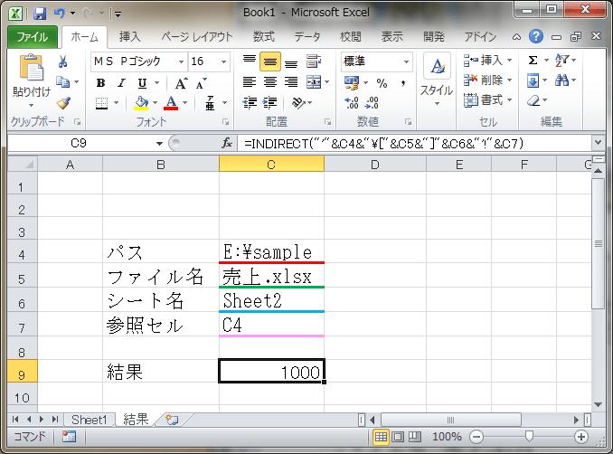 ダイレクト 関数 イン